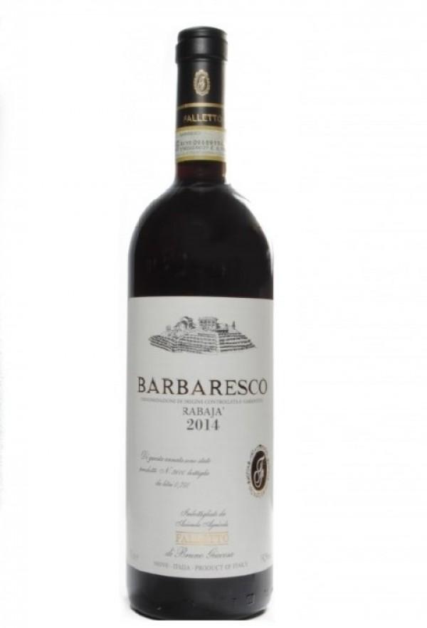 Bruno Giacosa, Barbaresco Rabajà 2015, bottiglia 750 ml Bruno Giacosa, 2015